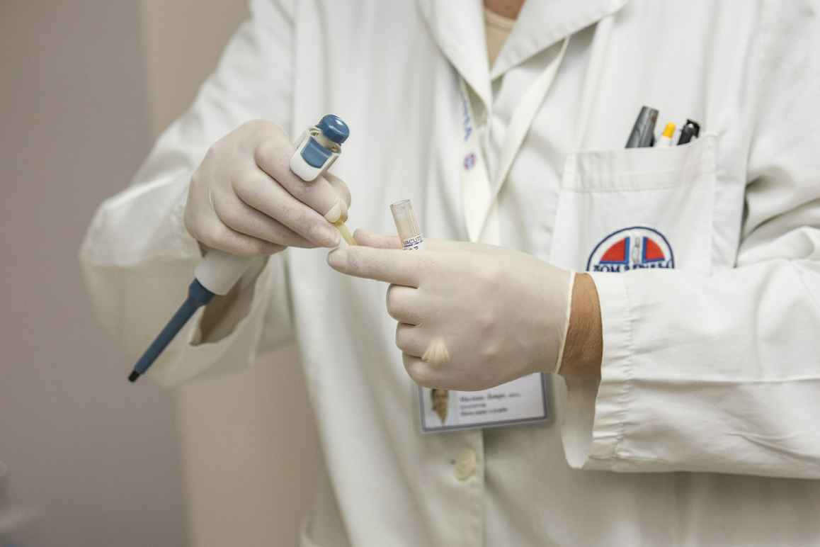 Medic Lab Test